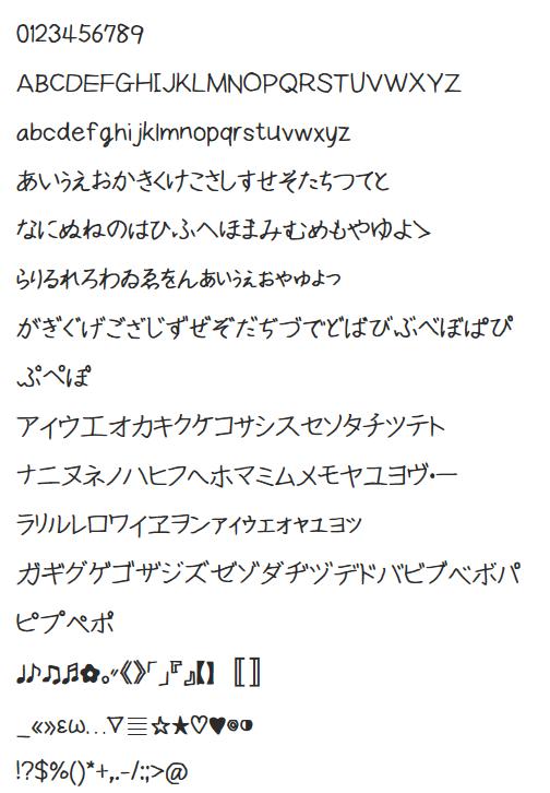TSM_font001_sample