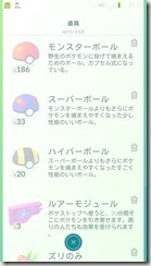 Screenshot_2016-07-31-21-17-32