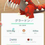 ZenFone4 Max(2万6千円)でポケモンGo快適生活