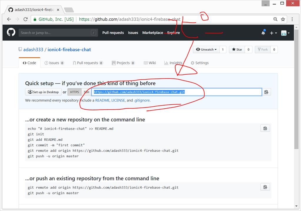 Ionic4+Firebaseでパスワード制限つきチャットアプリ(1)