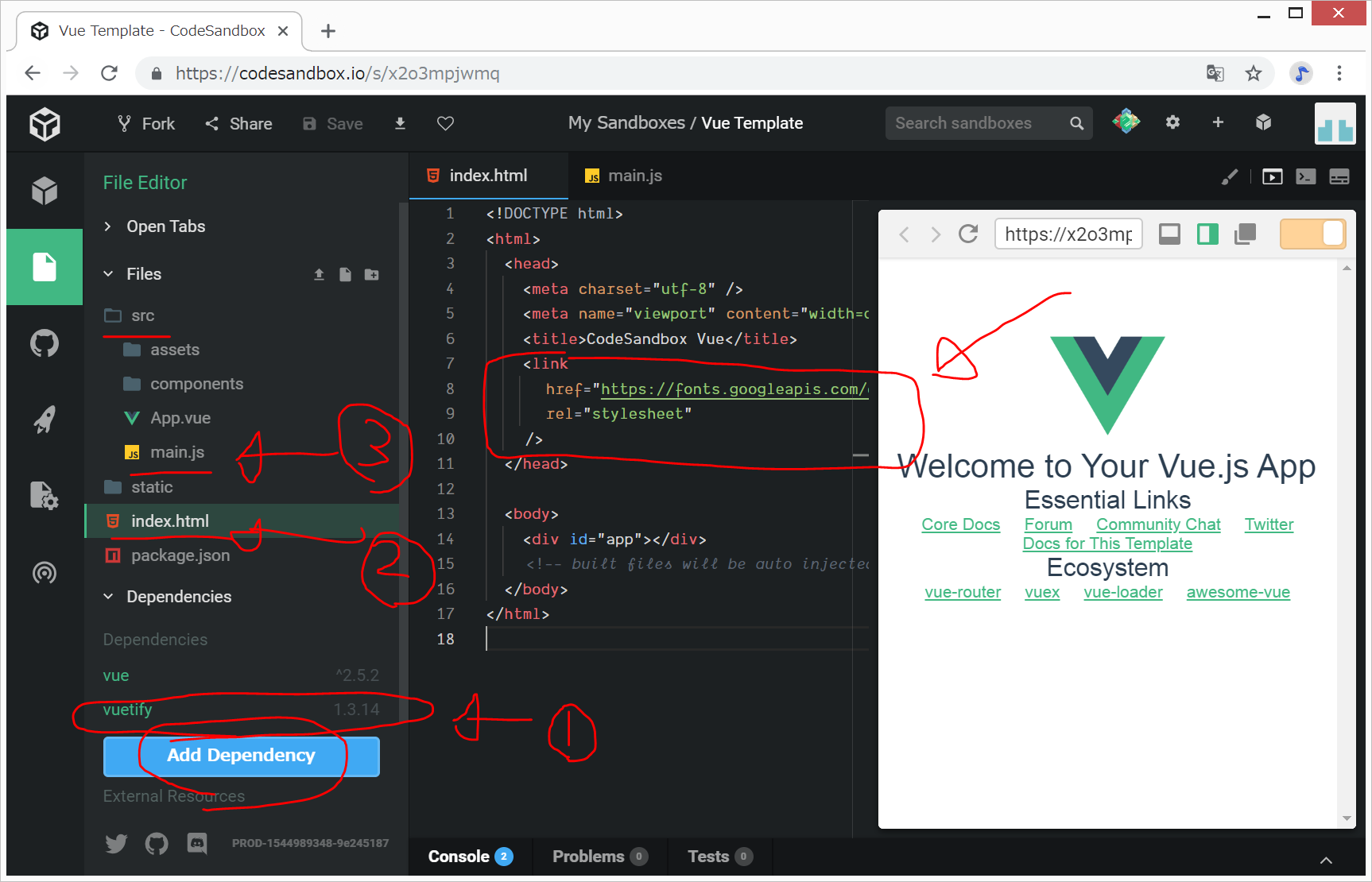 Vuetify Full Height Container