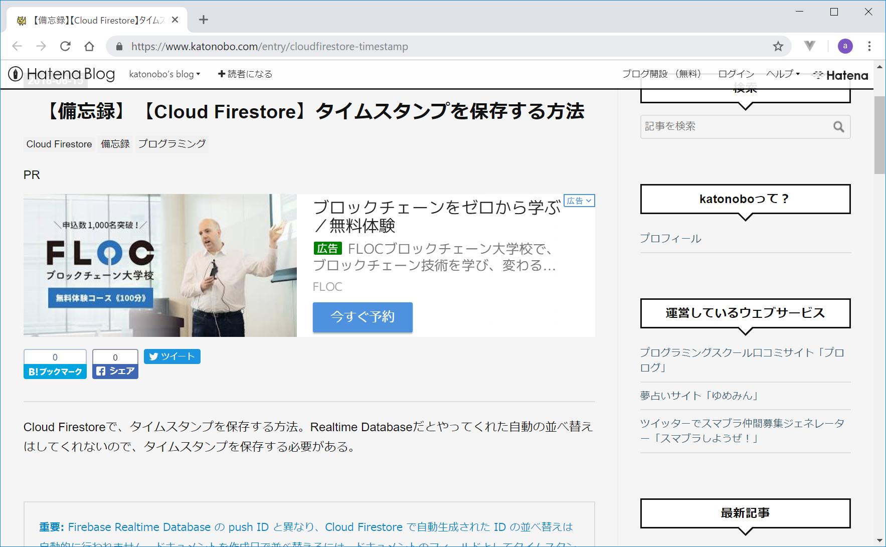 11 vue jsとfirebaseで画像アップローダー:index html [サルでも