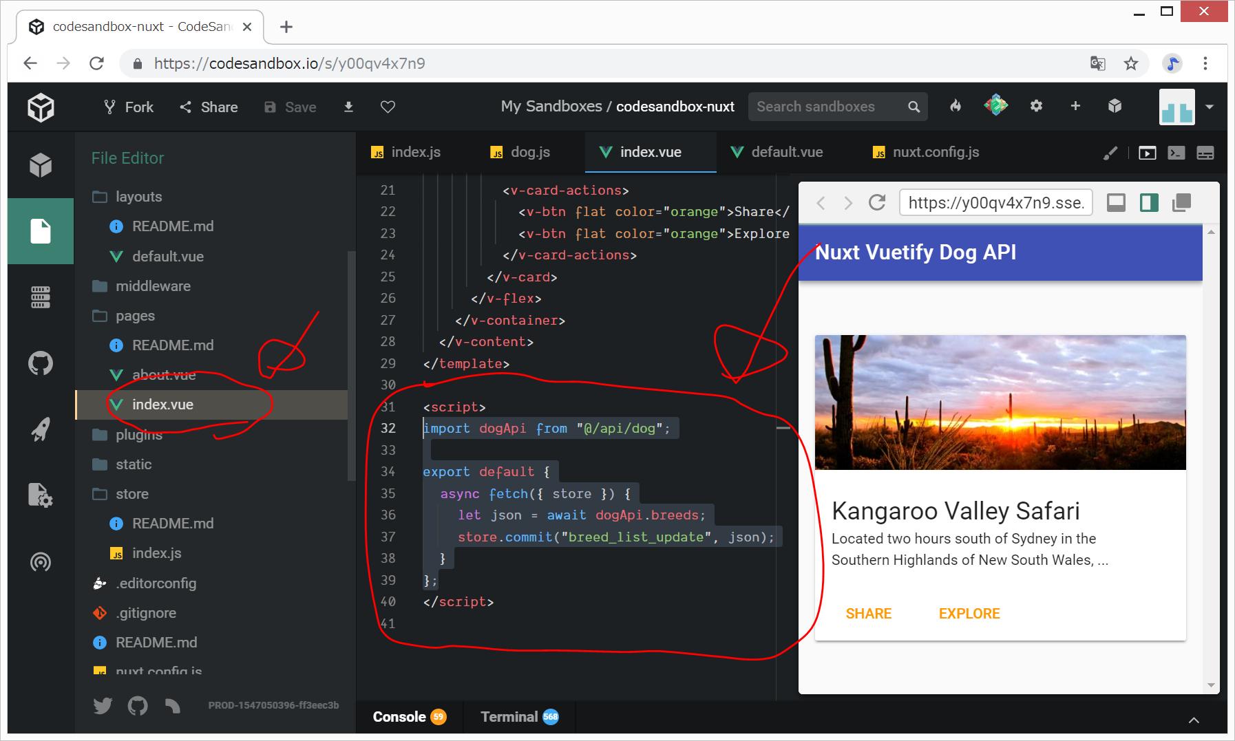 19 nuxt jsで画像一覧アプリ:nuxt_vuex_codesandboxメモ [サル